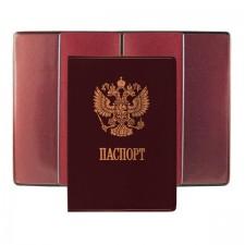 Обложки для паспортов из вспененного ПВХ